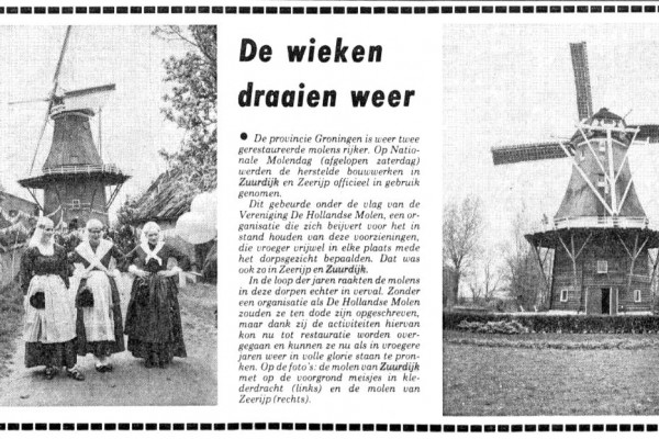 1978 05 16 n vh n
